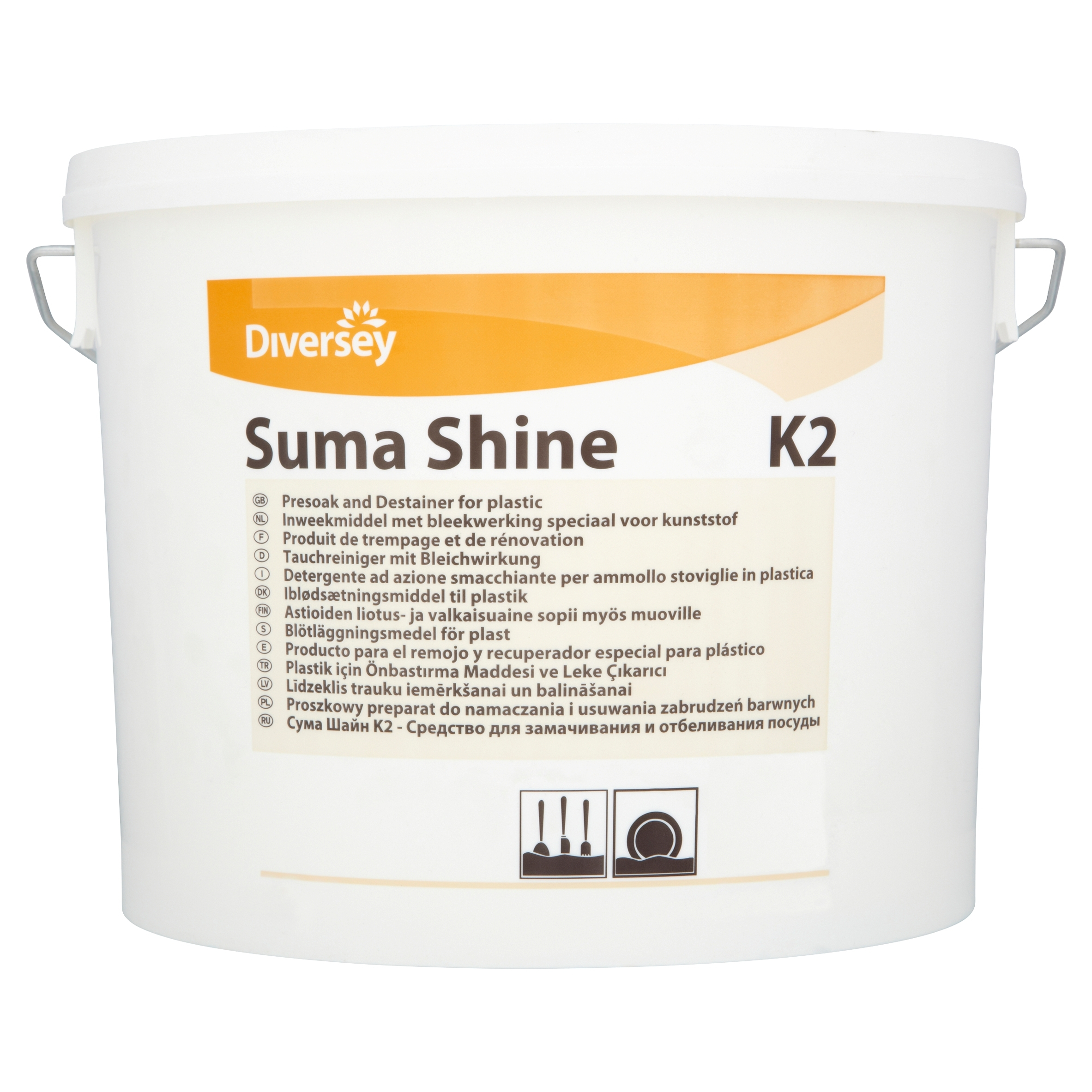 Suma Shine K2 Powder Destainer