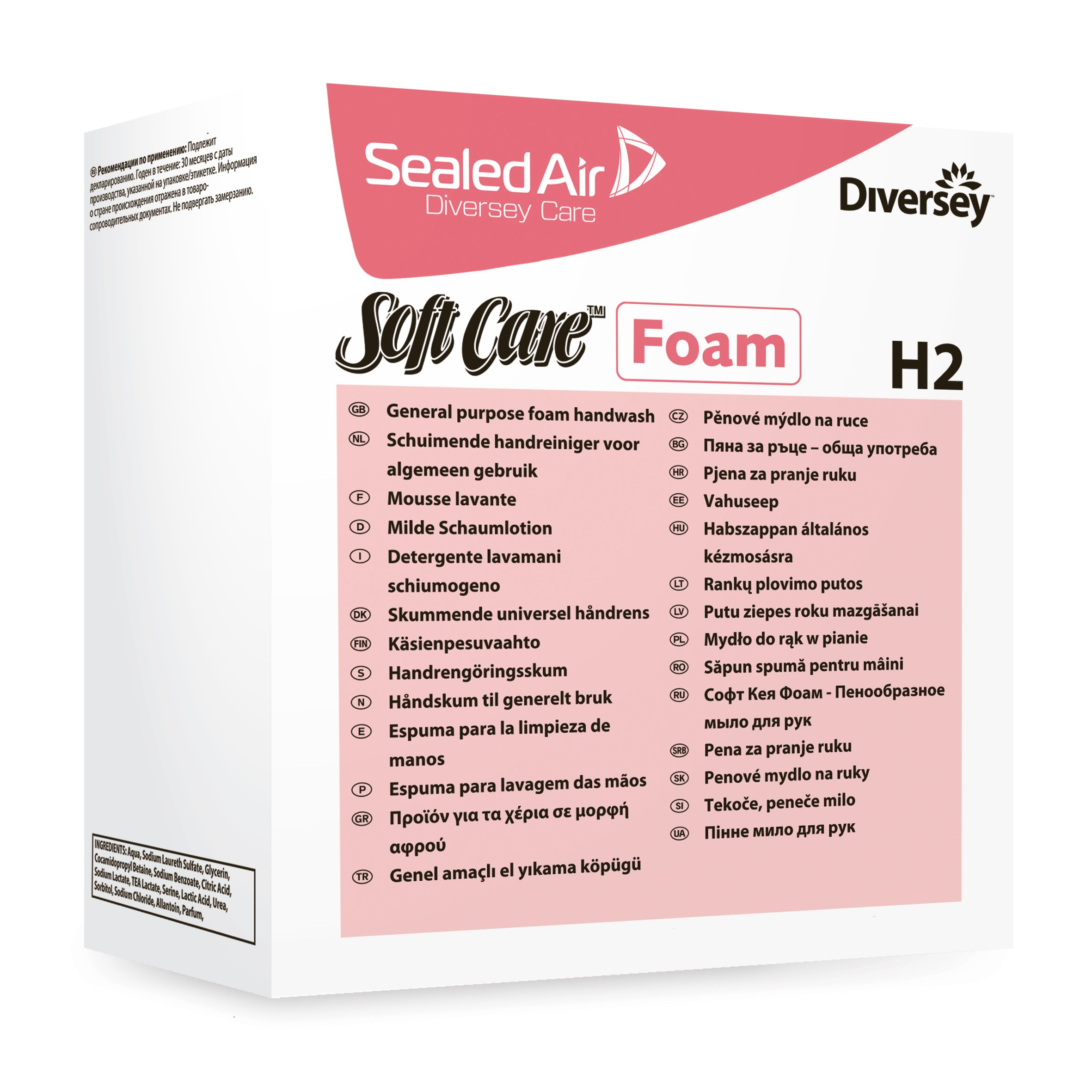 H2 Soft Care Foam